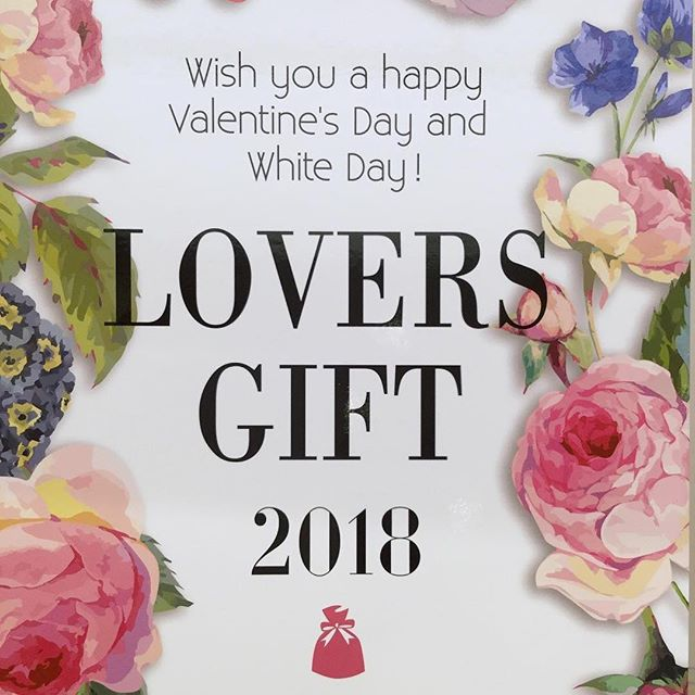#Repost @sbj_gushikawa with @get_repost・・・バレンタインデーまであと7日 #バレンタインデー#ギフト#LOVE#大切な人#サックスバージーン#サックスバージーン具志川サンエー