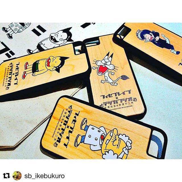 #Repost @sb_ikebukuro with @get_repost・・・フィセブレイブ ️テヅカフジオ iPhoneケース..FICCE,BRAVEとテヅカフジオ(手塚治虫さん️赤塚不二夫さん)のコラボシリーズですiPhone6/7/8 対応️️.サックスバー限定商品です...F183C ¥3,500+tax...#フィセブレイブ #ficcebrave #携帯ケース #スマホケース #iphoneケース #手塚治虫 #赤塚不二夫 #コラボ #テヅカフジオ #面白い #限定 #バカボンのパパ #ニャロメ #イヤミ #鉄腕アトム #バカボン #お茶の水博士 #ジャングル大帝 #ブラックジャック #iphonecase #東京デリカ #サックスバーホールディングス #サックスバー #池袋 #ikebukuro #サンシャイン #sunshine #20180206#火曜日