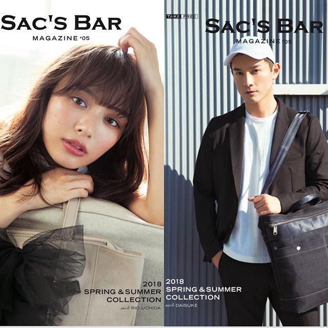 SAC'SBAR MGAZINE#5本日リリース#sacsbar#sacsbarmagazine#内田理央#DAISUKE