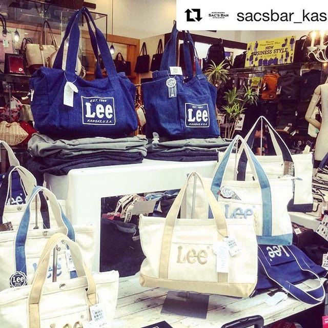 #Repost @sacsbar_kasiihama with @get_repost・・・おはようございます。SAC'S BAR香椎浜店です!Leeバッグ各種揃えております。夏に向けての一品にぜひ一品いかがでしょうか?️