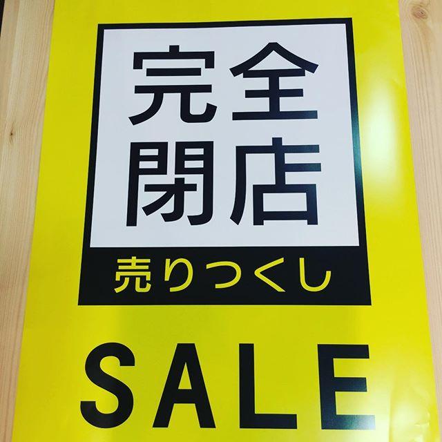 日頃は、当店をご利用頂き誠にありがとうございます。当店は8月27日をもちまして閉店させて頂きます。23年間にわたる、ご愛顧に心より御礼申しあげます。#サックスバー #ラパックスワールド#東京デリカ