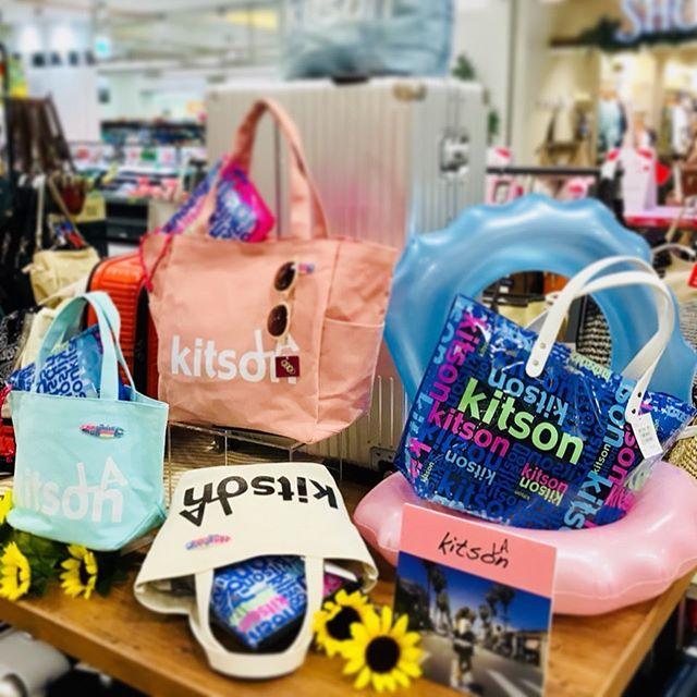 続いてKitsonのバッグのご紹介ですバッグインバッグが入っていて、仕分けて収納できるので使い勝手抜群です️色違い、サイズ違いもあるので是非お立ち寄りください#バッグ #カバン #鞄 #新作 #kitson #ラパックス #サックスバー #原尾島 #夏 #summer