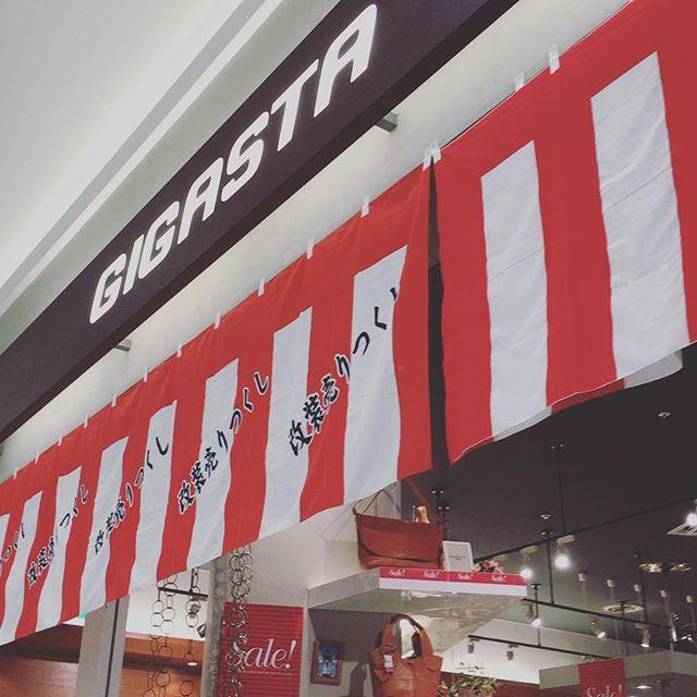 「改装売り尽くしSALE」開催中です9月半ばまで!! #ギガスタ #gigasta #サックスバー #売り尽くし#イオンモール広島祇園