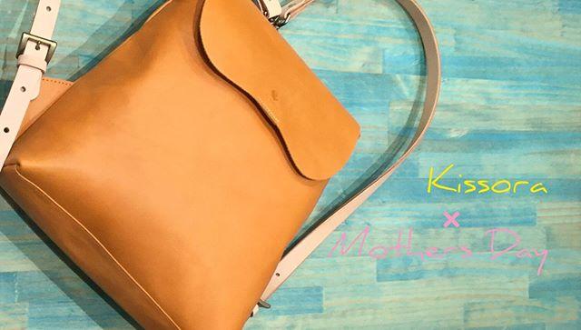 sac'sber jean_morioka 「kissora Fair」5/11(土)〜/12(日) 2日間期間限定キソラオリジナルノベルティプレゼント(購入条件有り)母の日のプレゼントはお決まりでしょうか?バック、財布、小物贈り物に喜んで頂けるキソラの商品を取り揃えて是非のご来店お待ち致しております!#サックスバージーンイオンモール盛岡#キソラ#イオンモール盛岡#母の日#バック#BAG#プレゼント#キソラノベルティ
