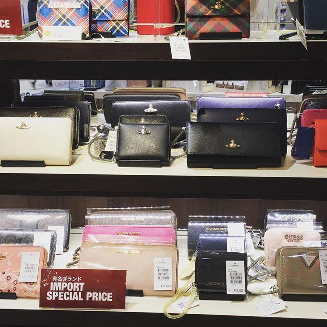 こんにちはグランサックス古淵店です新しくフルラ、コーチ、ヴィヴィアン、マイケルコースなどのブランド商品が多数入荷いたしました。 明日は天赦日、一粒万倍日、二つの開運日が重なる日 この日からお財布など、新しいものを使うと良いとされています。ぜひ、この機会にいかがでしょうか?#gransacs#kobuti#グランサックス#古淵#coach#furla#v.westwood#michaelkors
