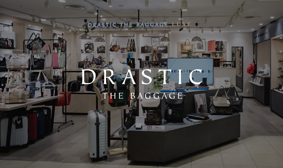 DRASTIC THE BAGGAGE