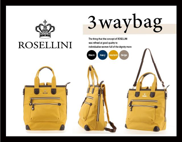 ROSELIINI_3way万能バッグのご紹介です♪