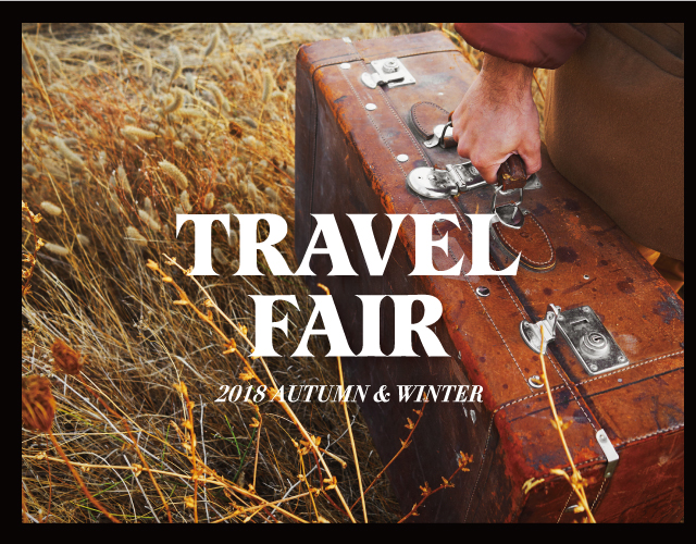 2018 AUTUMN TRAVEL FAIR