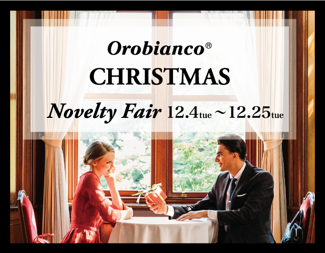 Orobianco Christmas Novelty Fair