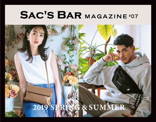 SAC'S BAR MAGAZINE #7  2019 SPRING & SUMMER リリース!