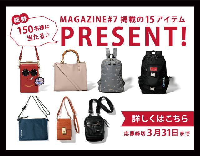 MAGAZINE #7のプレゼント企画♪要チェックです!!!