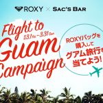 ROXYキャンペーンW640